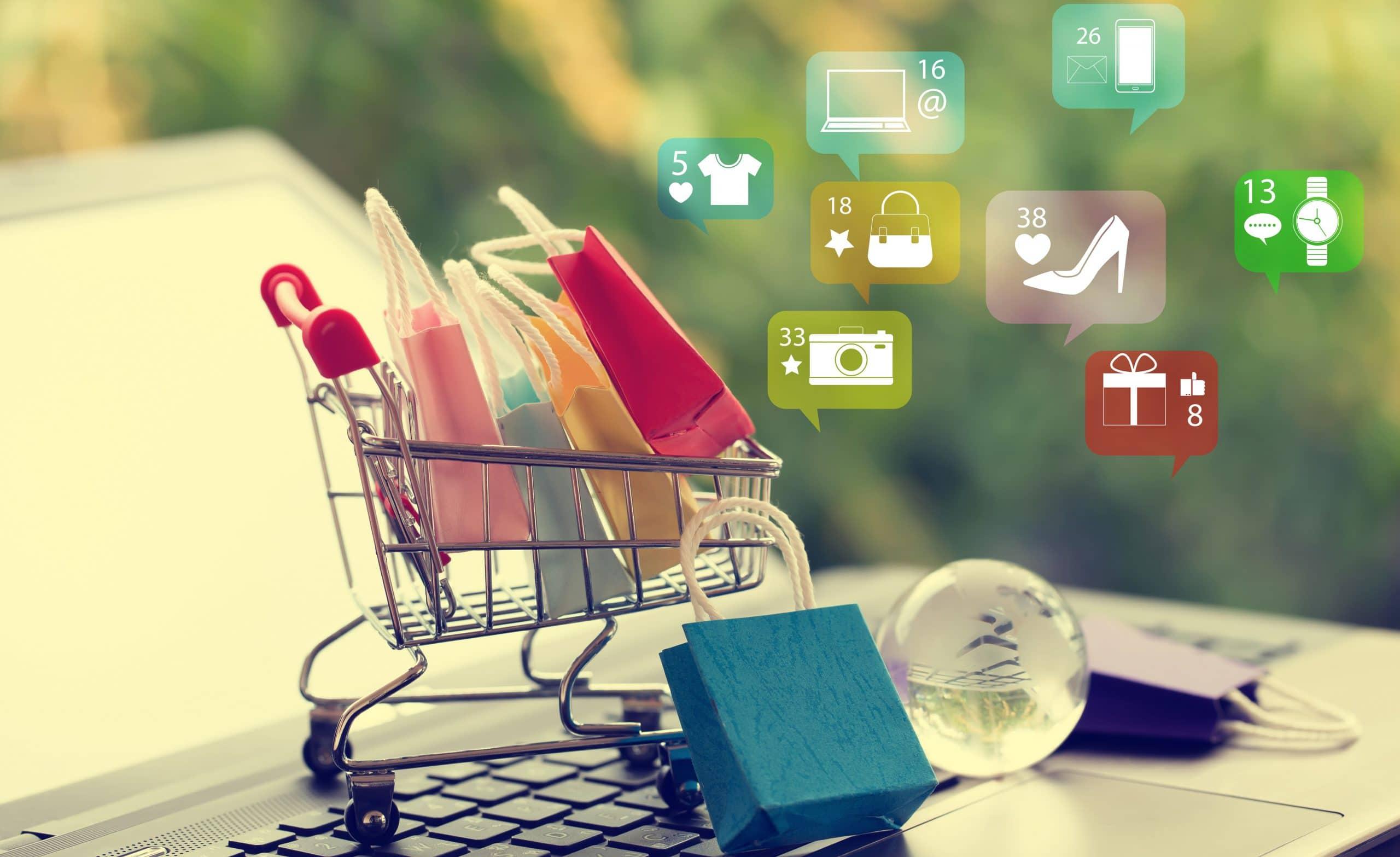 חנות קניות אונליין